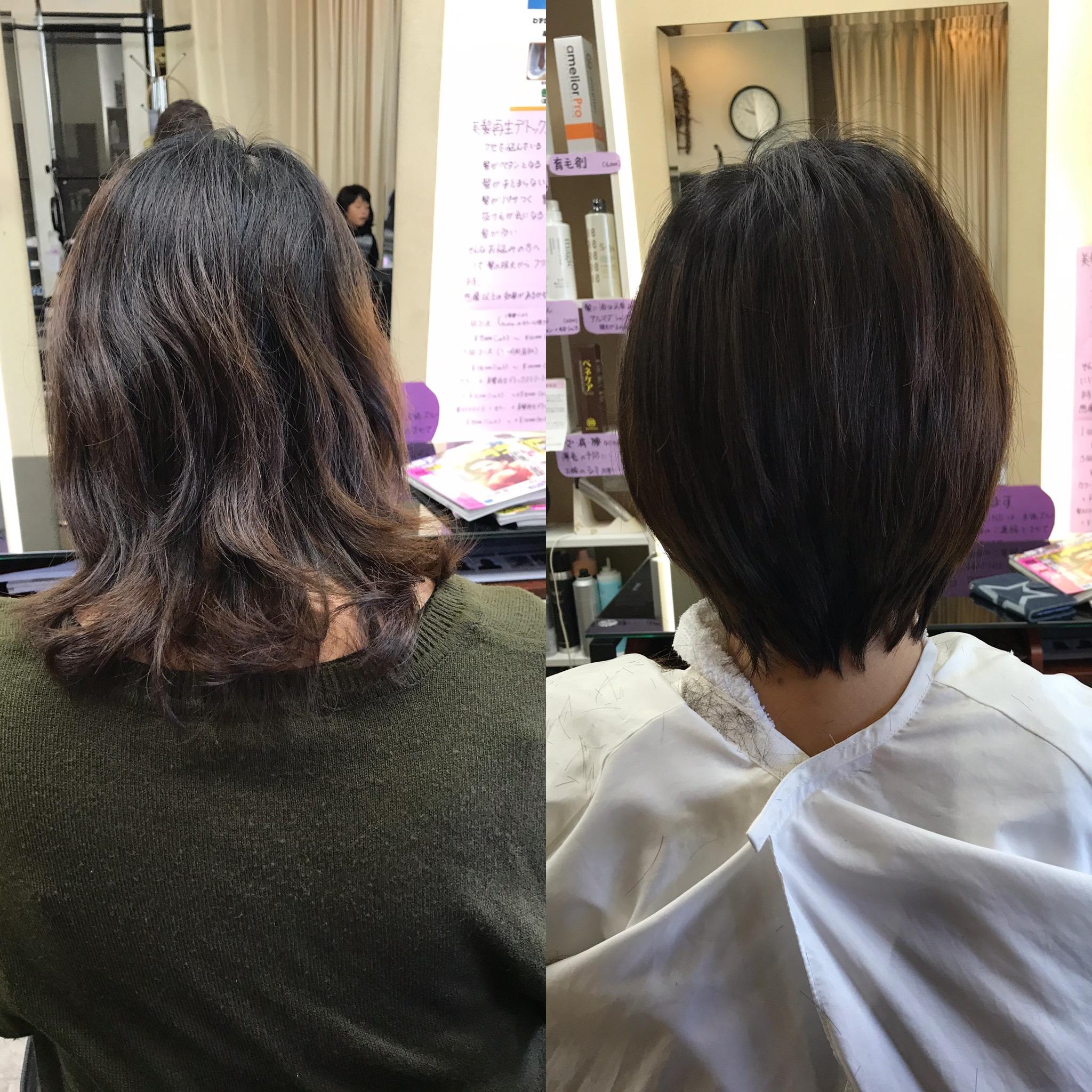 直毛からくせ毛に変化? その原因は?