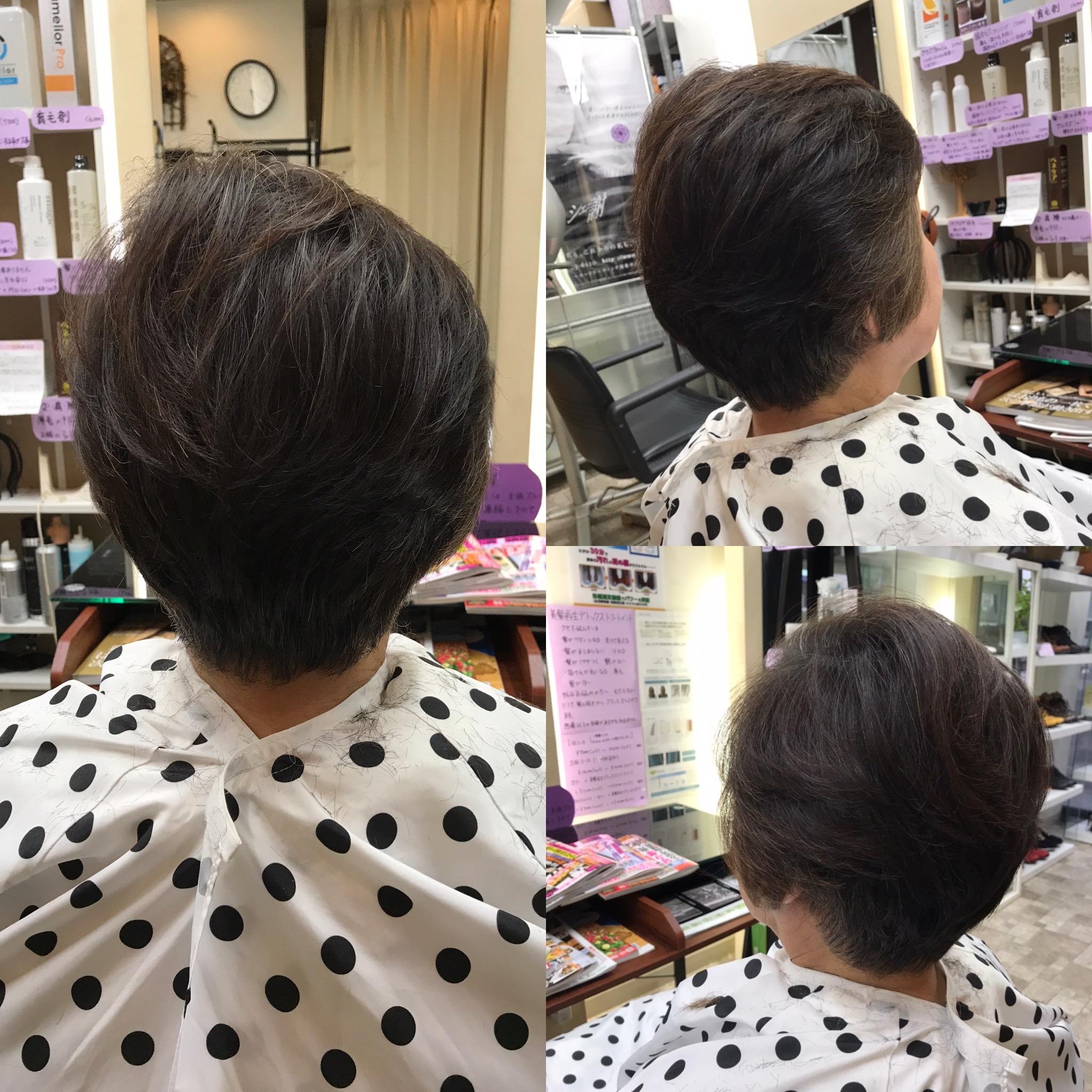 髪が跳ねるくせ毛さん、カットと乾かし方でこんなにも変わる。