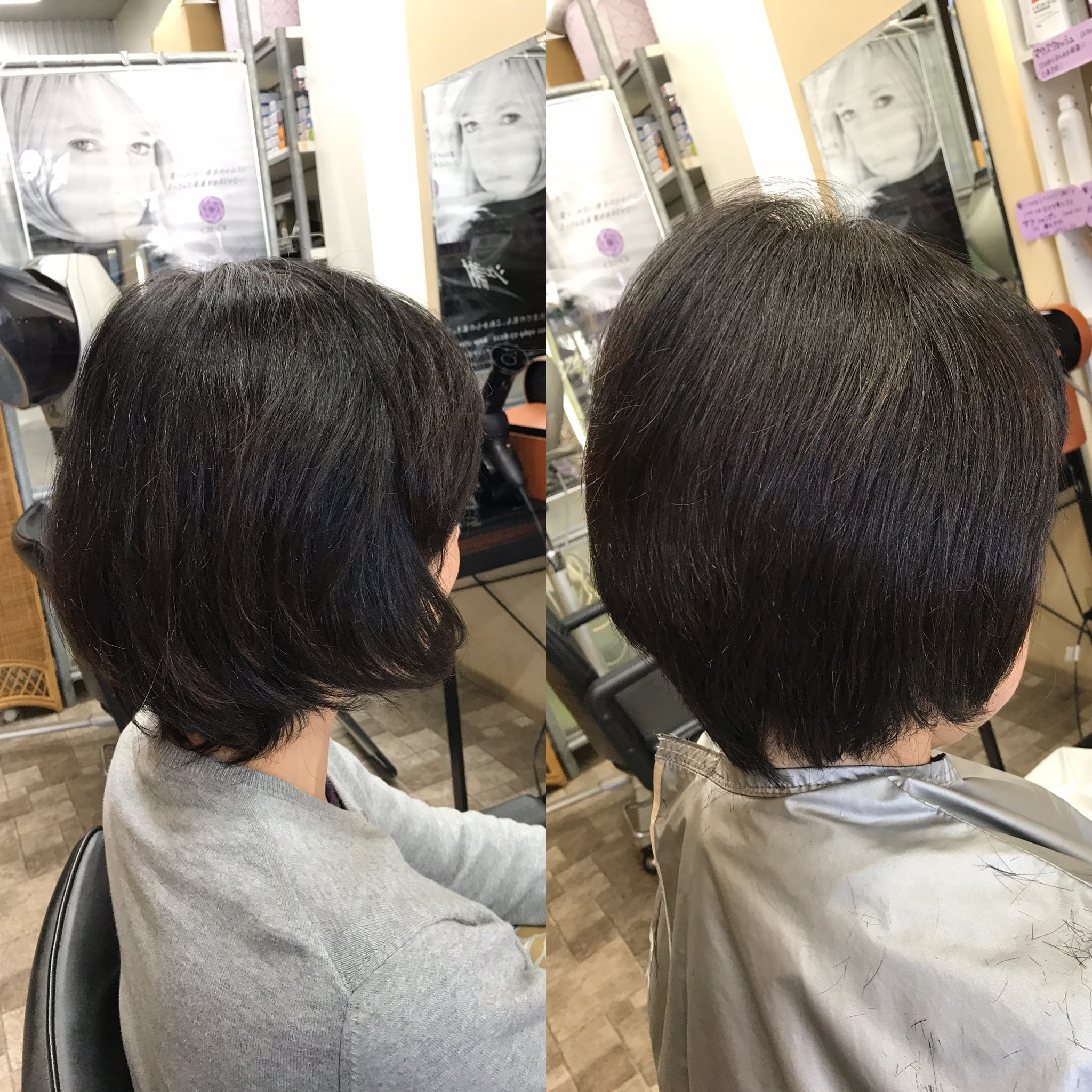 髪の根元が立ち上がる白髪染め。