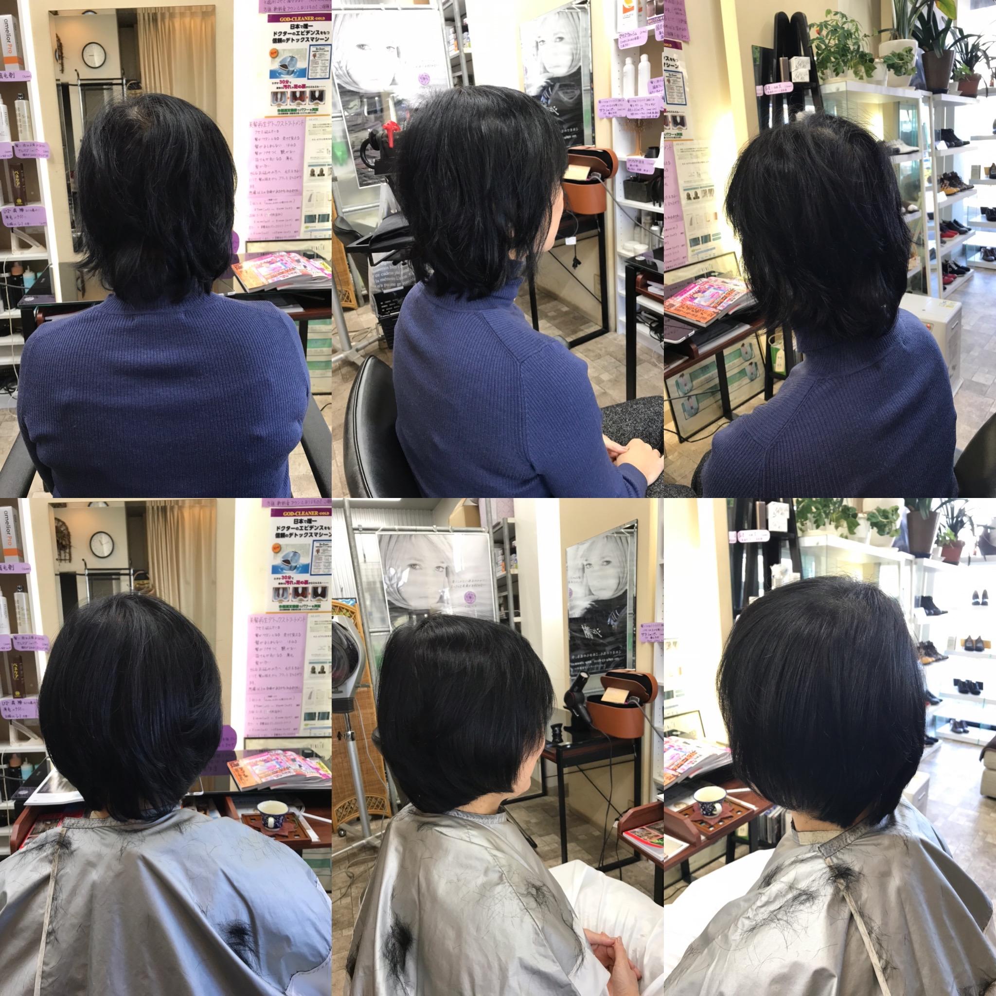 髪が少ない、髪が細い、くせ毛、そんなお客様のお悩み改善方法は?