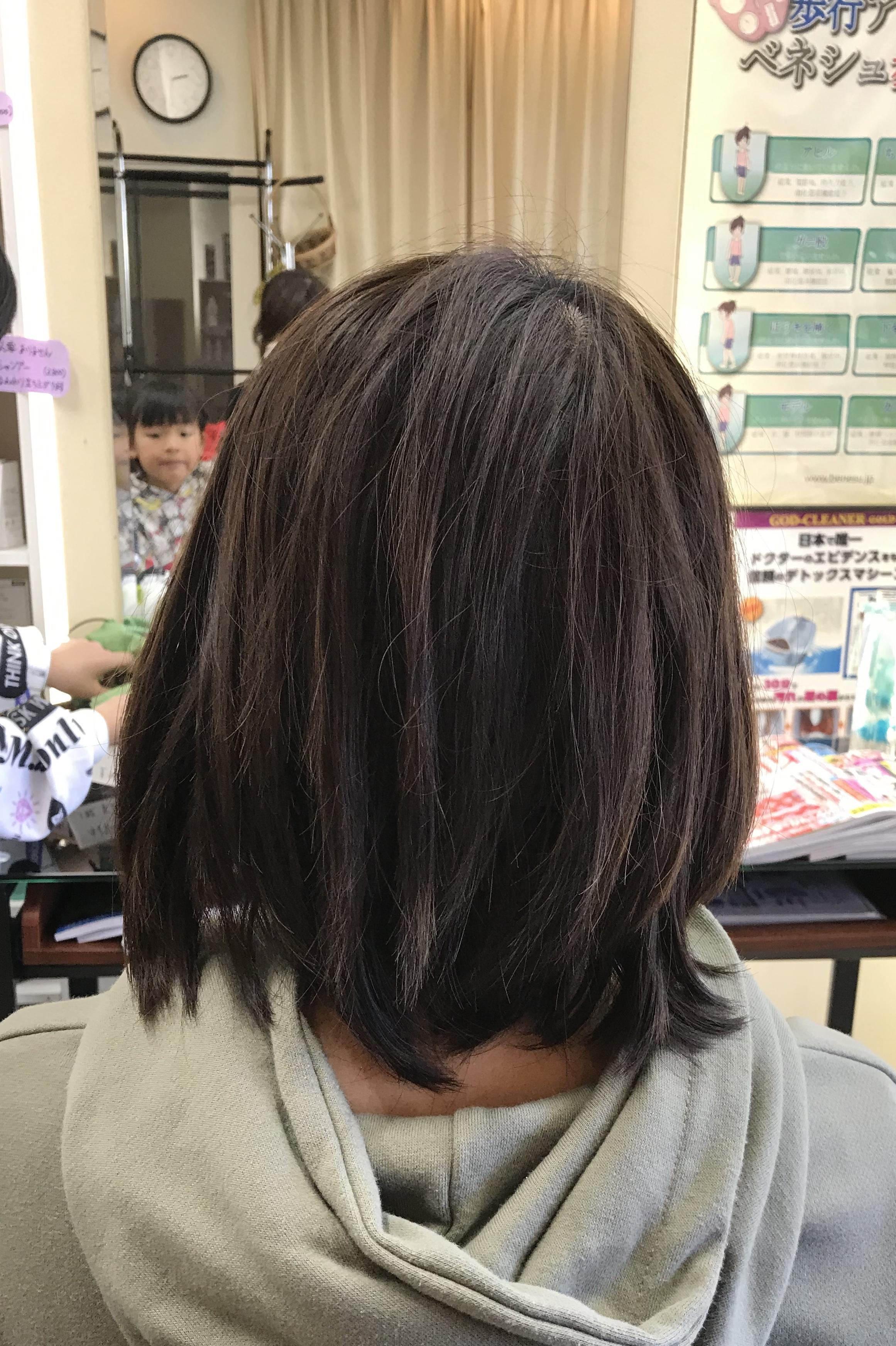 髪が重たい