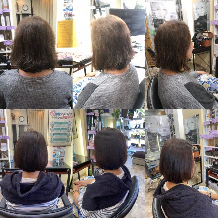 ヘナで髪質改善