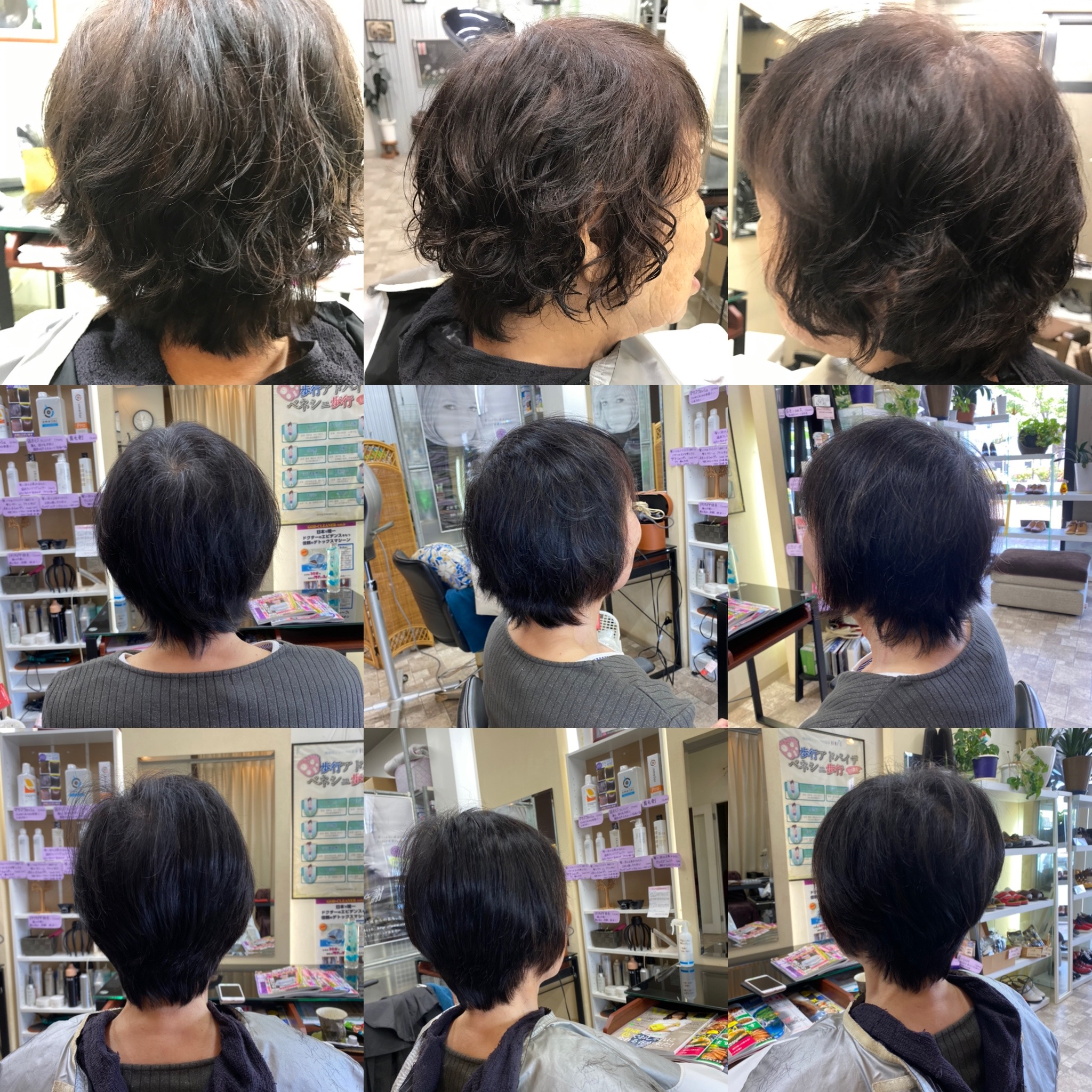 くせ毛のお客様の変化①
