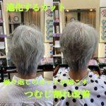 髪の悩みは年齢に関係ない