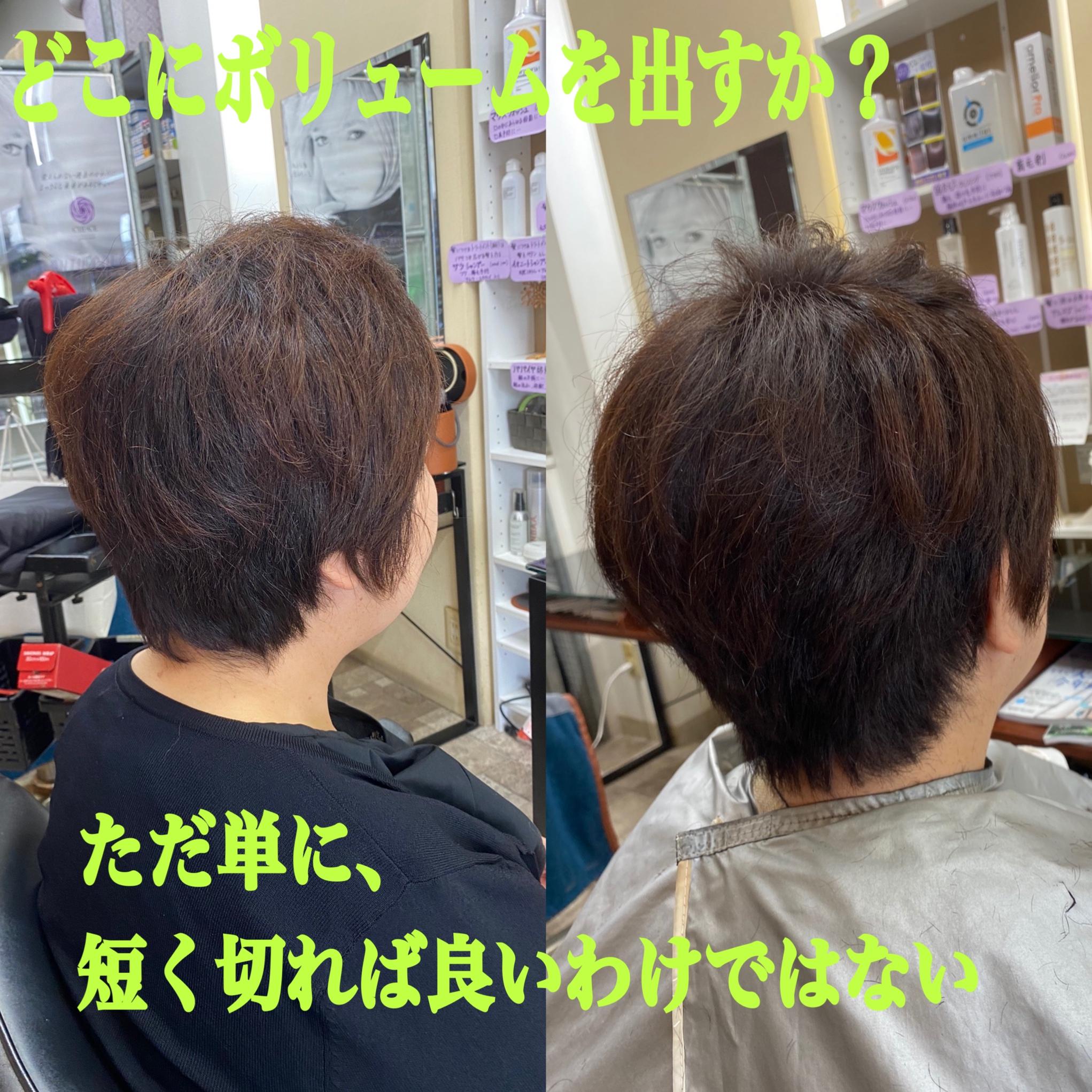 髪の悩み改善、ただ単に髪を短く切れば良いわけではない