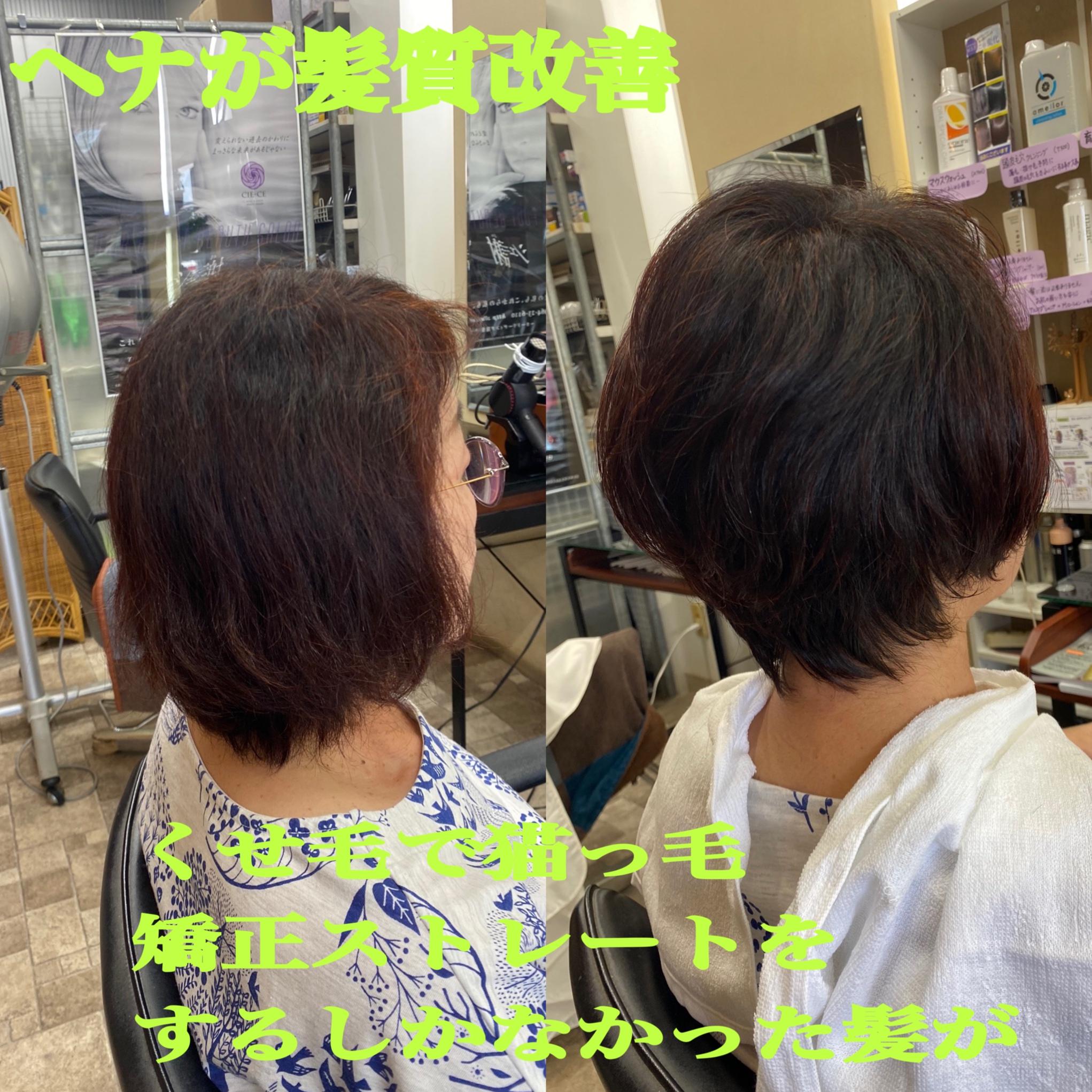 最高のヘナは、お客様の髪の財産になる
