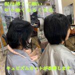 髪は細くて薄い、年々強くなるくせ毛の改善