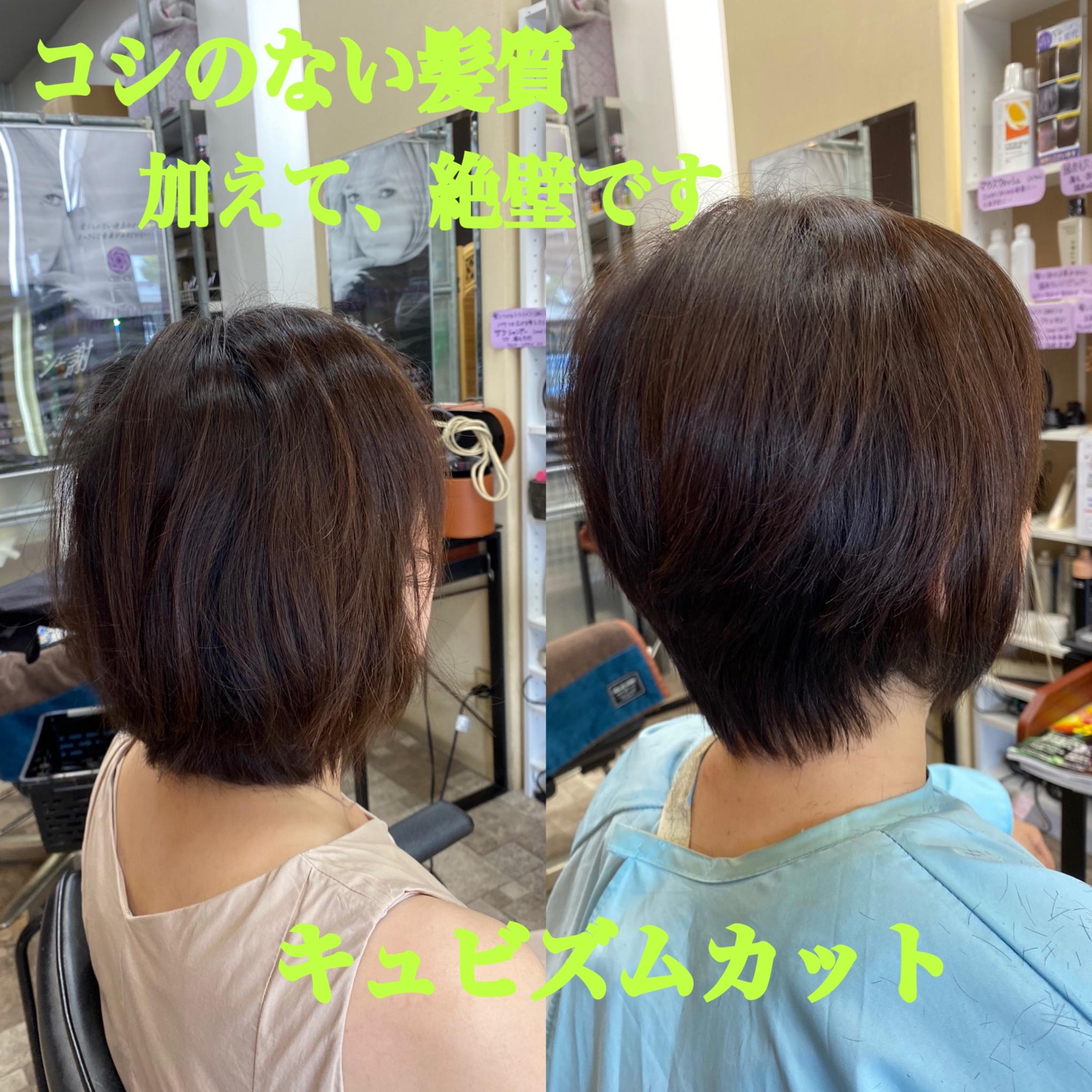 コシのない髪質、絶壁の悩み