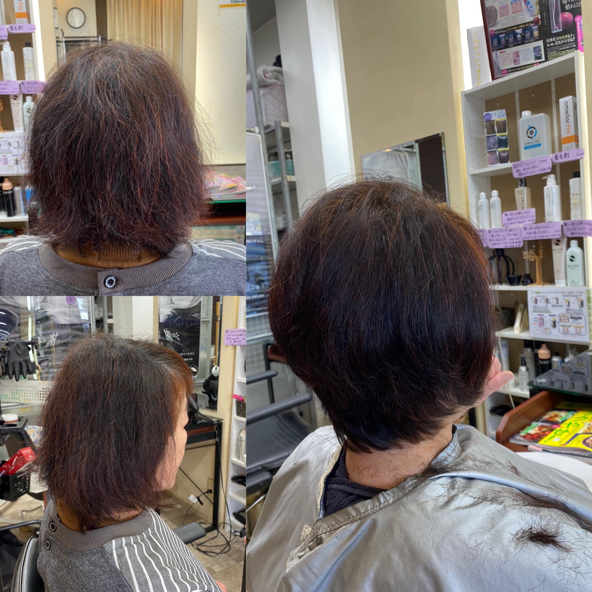 細くてチリチリのくせ毛を改善していく