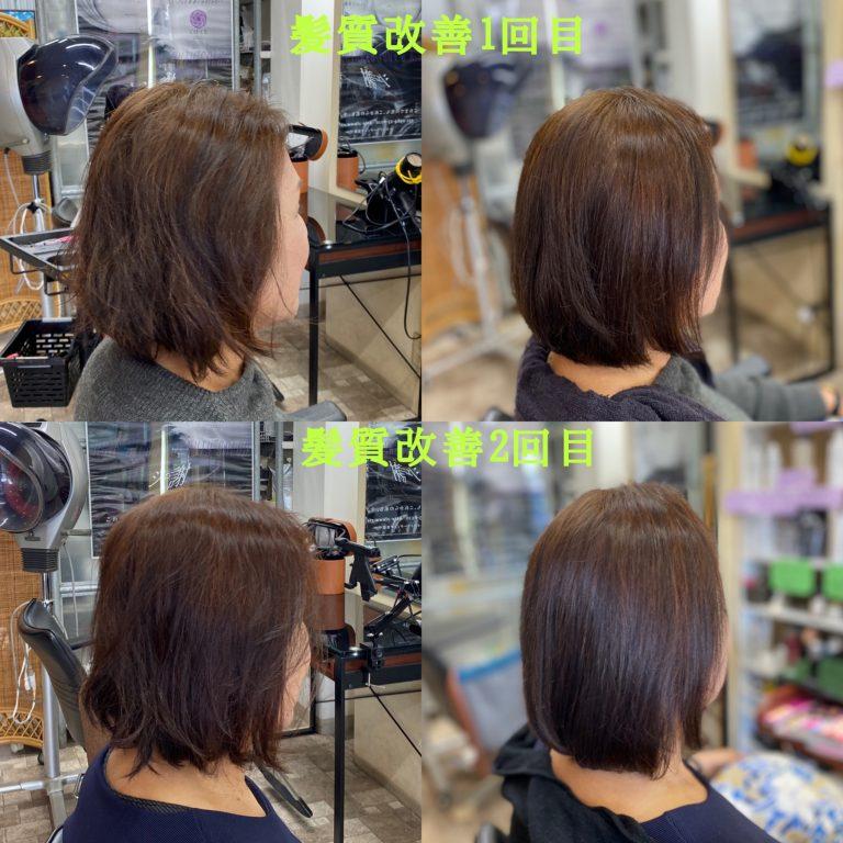 薄毛の髪を髪質改善